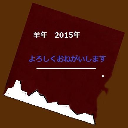 ④1-Doawn.jpg