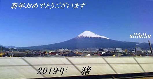 自然な色と形 ブログ 001~ 富士山DCIM0248  ブログ .jpg